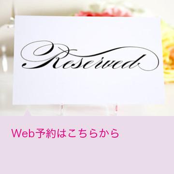 newstop_360_2